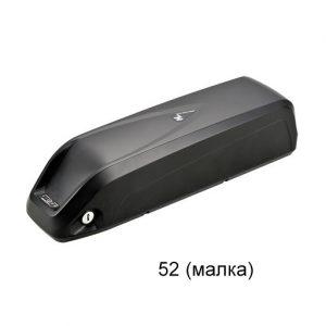 Батерия в кутия на мястото на бутилката 48V (Hailong) 52/65 клетки